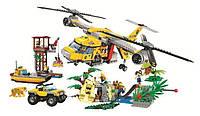 Конструктор для детей BELA City Вертолёт для доставки грузов в джунгли 10713, 1250 дет.
