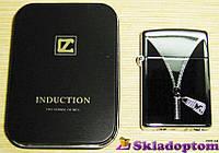 """Зажигалка подарочная """"INDUCTION""""  4103"""