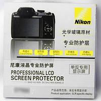 Защита экрана Professional Glass LCD Screen Protector (Nikon D90)