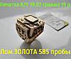 Золотое Кольцо ПЕЧАТКА б/у 19.07 грамма 19 р. ЗОЛОТО 585 пробы