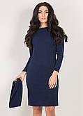 Женское теплое платье темно-синего цвета со съемным хомутом. Модель 1551. Размеры 42-48.