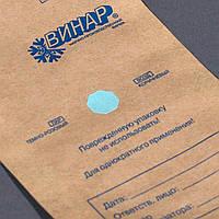 """Пакеты бумажные самоклеящиеся """"СтериТ®"""" 50x170 мм (крафт, 100шт)"""