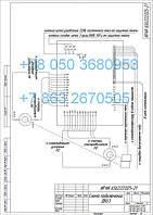 Cхема принципиальная  крановой панели ДК63