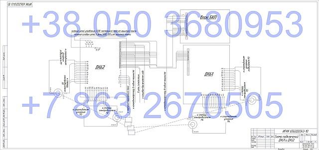 Cхема принципиальная  подключений крановых панелей ДК61 и ДК62