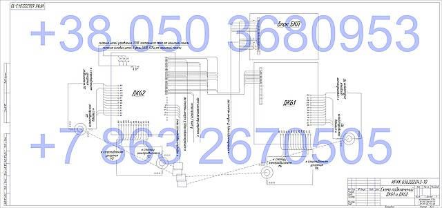 Cхема принципиальная  подключений крановых панелей ДК61 и ДК62, фото 2