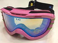 Очки горнолыжные детские розовые LG (двойные линзы)