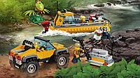 Конструктор BELA City Вертолёт для доставки грузов в джунгли 10713, 1250 дет.