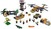 Игрушка конструктор BELA City Вертолёт для доставки грузов в джунгли 10713, (1250 деталей)