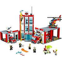 """Игрушка конструктор для девочек и мальчиков Lepin 02052 (аналог Lego City 60110) """"Пожарная часть"""", 1029 дет."""