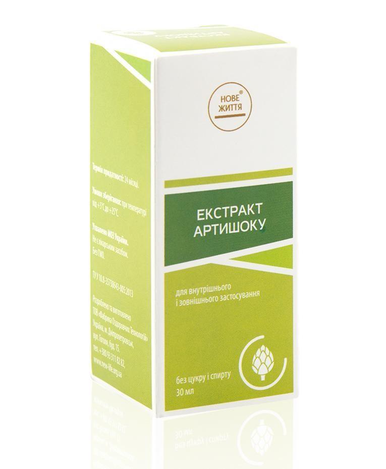 Холецистит, желчегонные травы Артишока экстракт -оказывает гепатопротекторное, препарат для флоры кишечника