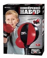 Набор детский для бокса на регулируемой стойке и перчатки MS 0331