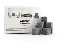 Камни охлаждающие для виски Whiskey Stones-2 B