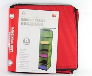 Органайзер для обуви SHOES ORGANISER BOX 6