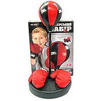 Детская груша для бокса на стойке с перчатками MS 0331