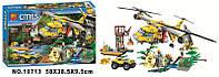 Игрушка детский конструктор BELA City Вертолёт для доставки грузов в джунгли 10713, (1250 деталей)