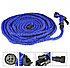 Поливочный  Шланг X HOSE 22.5m 75FT. Растягивающийся шланг ХОЗ , фото 3