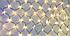 Новогодняя светодиодная гирлянда 180 NET W Сетка ( 180 светодиодов ) Цвет белый, фото 3