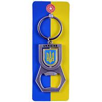 Брелок с открывалкой Украина USK 10