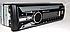 Автомагнитола pioneer 10835b usb mp3, акустика в машину, фото 2