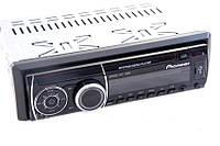 Автомагнитола pioneer 1092 usb mp3, акустика в машину