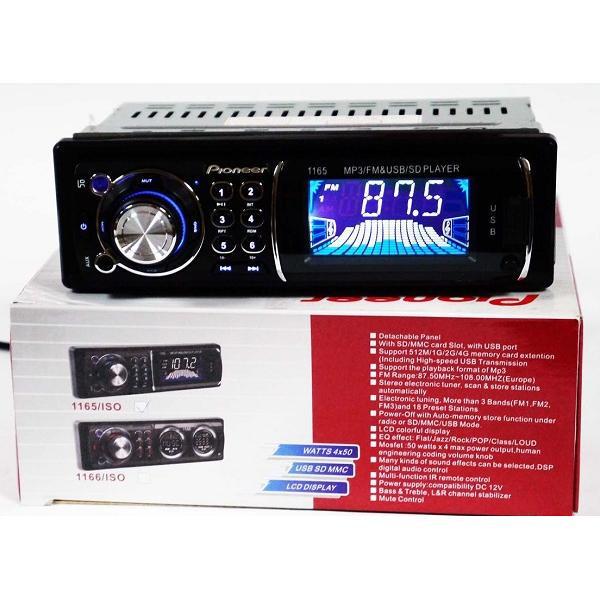 Автомагнитола pioneer 1165 usb mp3, акустика в машину
