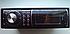 Автомагнитола pioneer 1165 usb mp3, акустика в машину, фото 3