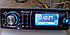 Автомагнитола pioneer 1165 usb mp3, акустика в машину, фото 5
