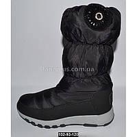 Сапоги дутики для девочки, 35 размер (22 см), зимние, непромокающие
