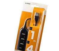 USB - HUB / USB - РАЗВЕТВИТЕЛЬ НА 4 ПОРТА