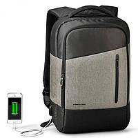 "Рюкзак для ноутбука Kingsons KS3159W, 15.6"", серый + черный"