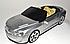 Портативная аудио - колонка Bentley WS-880 колонка авто машинка, фото 7