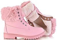 Зимние розовые ботинки на каждый день