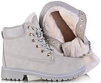 Польские зимние и очень удобные ботинки