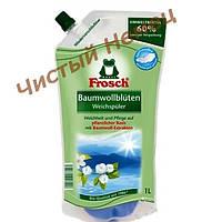 Frosch Ополаскиватель для белья хлопковые цветы, 1 л