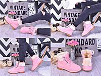 Повседневные зимние ботинки по привлекательной цене
