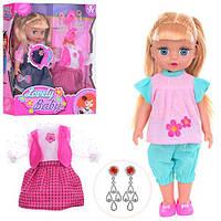 Кукла с нарядом LB360-61 (12шт) 31см, платье 1шт,аксесс,муз,на бат(таб),2вида,в кор-ке,30-37-10см