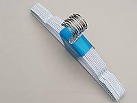 Плечики вешалки тремпеля металлический в силиконовом покрытии белого цвета длина 40,5 см, в упаковке 10 штук