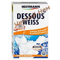 Heitmann Отбеливающее средство для нижнего белья 200г
