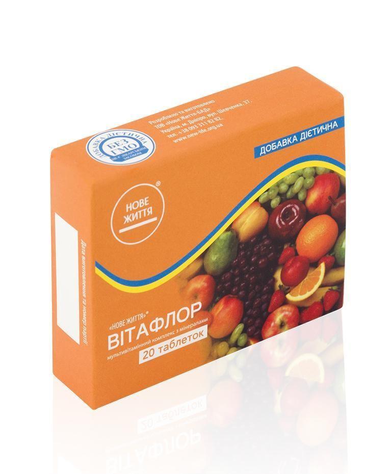 """""""Витафлор"""" таб.20 - витамины, макро- и микроэлементы для повышения устойчивости организма к инфекциям"""