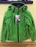 Женская лыжная Куртка Walkhard