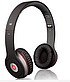 Наушники Monster beats by Dr.Dre  MDR SOLO A, фото 3
