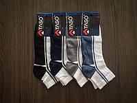 Носки мужские Taso средней длины из хлопка с рисунком