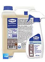Средство для чистки гриля Helper Professional, с распылителем, 500мл
