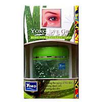 Омолаживающий гель для кожи вокруг глаз, убирающий темные круги (Siam Yoko Eye Gel) / 20 г