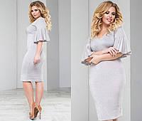 Женское платье большие размеры из люриксовой ткани,разм 48,50,52,54, 5 цветов