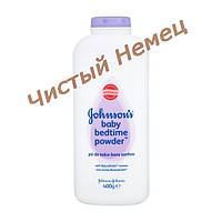 Присыпка детская JOHNSON'S с ароматом лаванды J&J, 400гр