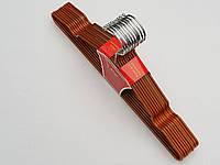 Плечики вешалки тремпеля металлический в силиконовом покрытии золотого цвета, длина 40 см, в упаковке 10 штук