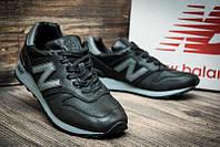 Кросівки чоловічі New Balance 1300, чорні з сірим лого