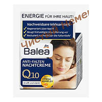Balea ночной крем против морщин Q10 Anti-Falten Nachtcreme (50 мл.) Германия