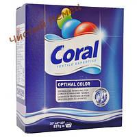 CORAL порошок для стирки цветного белья Optimal Color (18 стирок 837 гр) Нидерланды